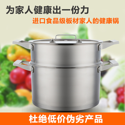 304 stainless steel floor steamer stockpot thick double bottom bunk bread pans cooker Universal 26cm Specials