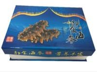 即食海参包装盒 海参包装盒 海参盒 礼品盒 泡沫盒 一斤装即食