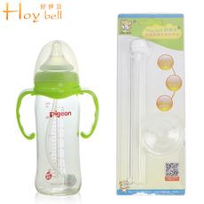 宽口奶瓶吸管瓶配件适合贝亲玻璃奶瓶PPSU塑料奶瓶吸管组合装