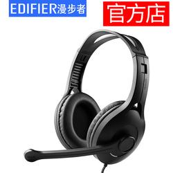 隔音效果很好,很适合听歌,不夹耳朵__Edifier漫步者 K800台式电脑游戏耳机带麦克风头戴式耳麦带话筒