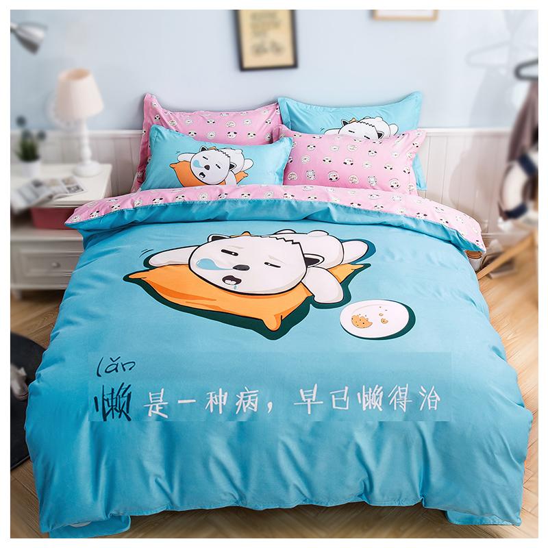 卡通简约磨毛床上四件套1.5/1.8m米双人被套床单秋冬学生用品套件