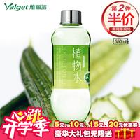 雅丽洁植物水丝瓜水控油美白保湿水补水收缩毛孔爽肤水 550ml大瓶