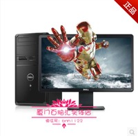戴尔(Dell) V3900-6198 G1840 4G 500G DVD WIN7 E1914H 三年上门