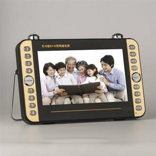 12寸全格式移动dvd播放机器便携式evd高清影碟机家用看戏机小电视