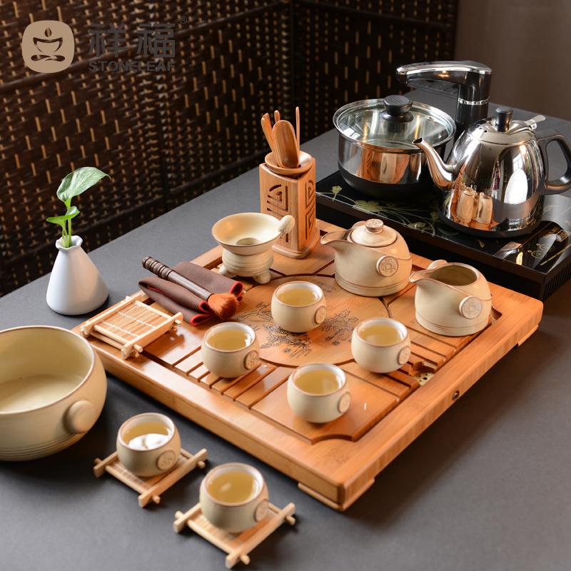 祥福整套功夫冰裂陶瓷汝窑茶具竹茶盘组特价电磁炉四合一茶具套装