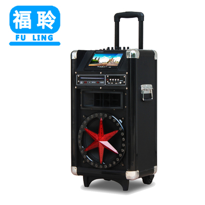 Fu Masters battery power outdoor stereo speakers Trolley Square Dance stereo speakers with DVD screen mobile
