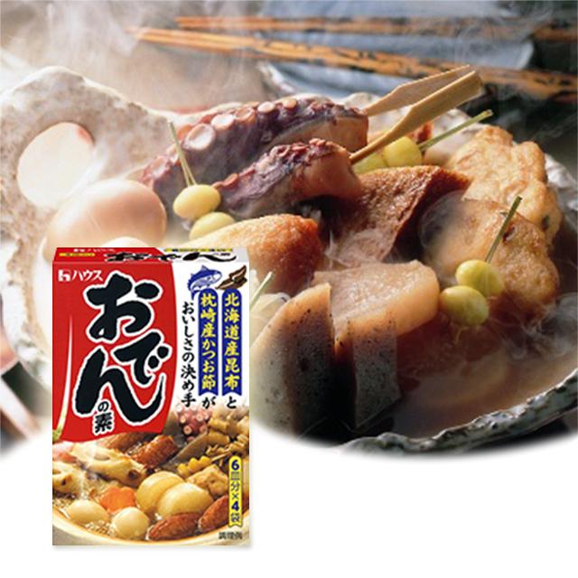 日本原装进口House关东煮调味料好侍熬点素关东煮汤料火锅底料