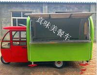 小吃车房车电动三轮餐车移动快餐车早餐车美食车奶茶车定制厂家