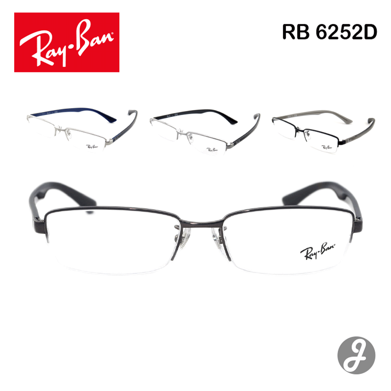 Officially Licensed classic Ray-Ban Rayban RB 6252D half frame ...