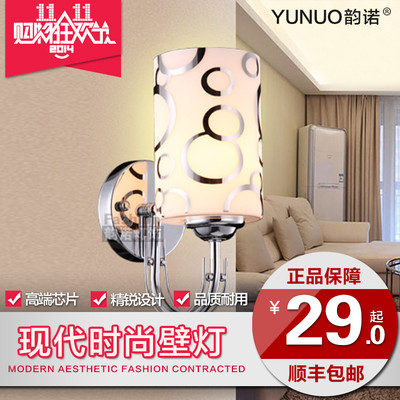 Snow rhyme simple fashion cozy den wall sconce lamp bedroom lamp bedside lamp shade satin circle special offer free shipping