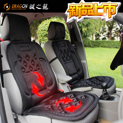 Genuine winter heating thermostat 12v24V car mats car seat seater electric heating pad cushion shipping