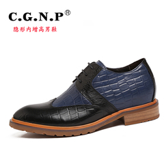男式鞋名士皮鞋男真皮 高档皮质内增高男式鞋隐形内增高6cm鞋子