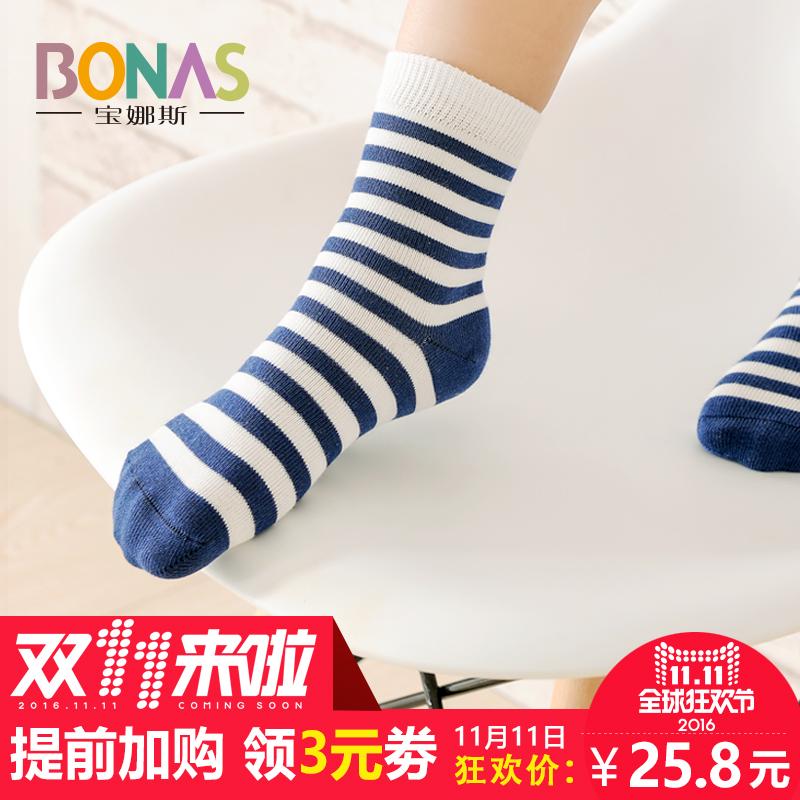 【11.8白菜价】福利,淘宝天猫白菜价商品汇总