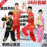 六一儿童武术服装男童演出服装成人男女长袖表演服短袖刺绣练功服