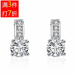 E053 Gold Earrings Women Jewelry 18k铂金白宝石水晶女耳环