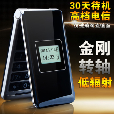 Dual-screen clamshell old machine Tianyi Telecom CDMA version of the elderly mobile phone long standby large screen loud authentic licensed
