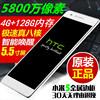 正品HTC联保5.5寸移动4G/联通3G八核智能安卓4.4超薄手机双卡双待