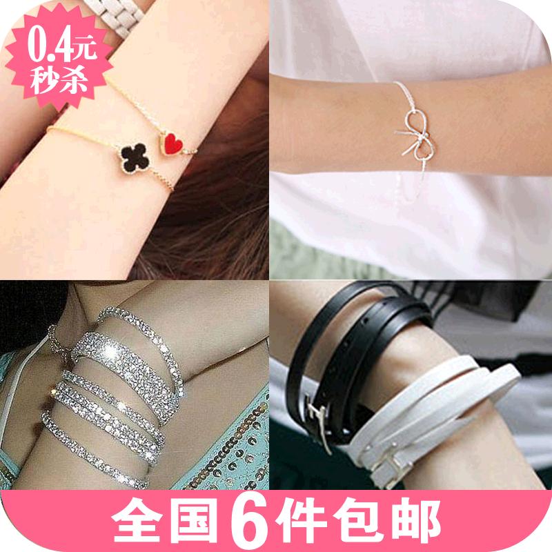 OB0205韩版爱心四叶草十字架手链月光石可爱兔子镶钻单排酷感手链