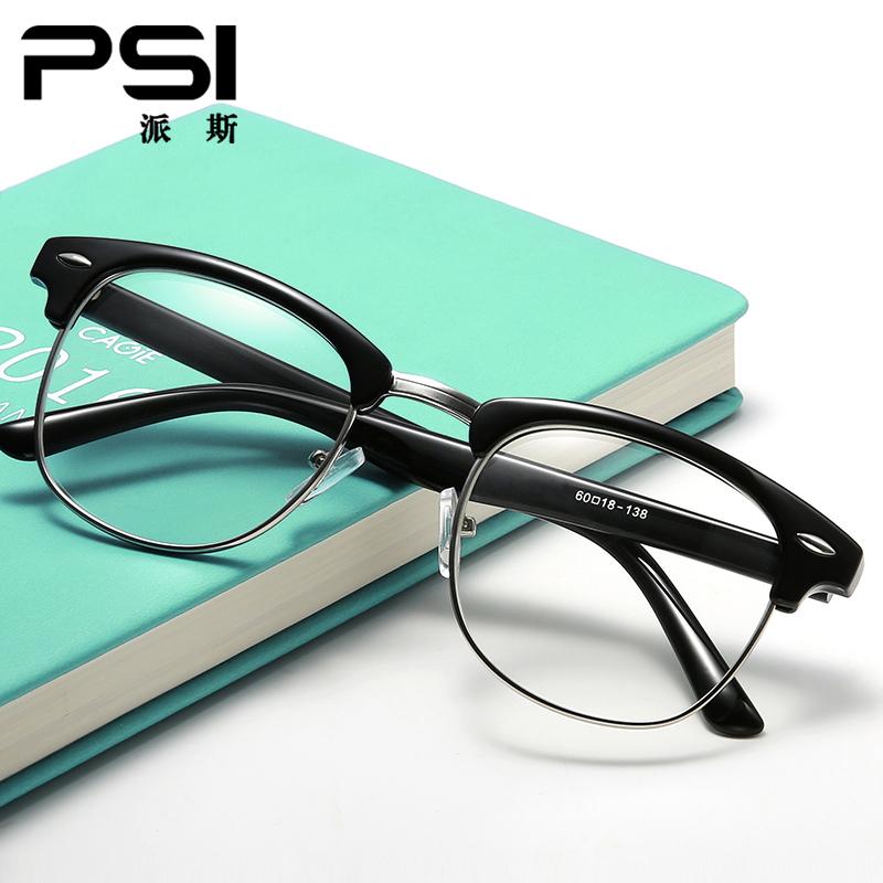 韩版潮男眼镜框半框平光镜近视眼镜架女大框成品装饰眼镜复古眼镜图片
