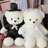 毛绒玩具情侣婚纱熊大号泰迪熊公仔婚庆新婚压床娃娃一对结婚礼物