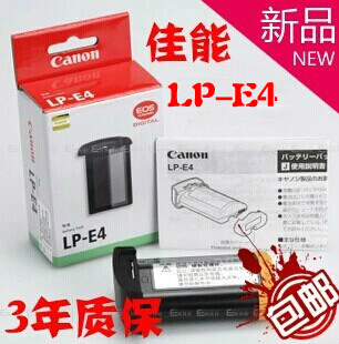 正品佳能 EOS-1Ds Mark Ⅲ IV 1Ds3 1D4相机电池 LP-E4电池 LPE4