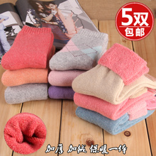 Winter Thick Wool Socks Plus Velvet Rabbit Lady Full of Pure Cotton Warm Pulled a Towel Woman
