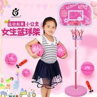 女孩玩具儿童篮球架 可升降户外室内投篮框架 宝宝儿童篮球架