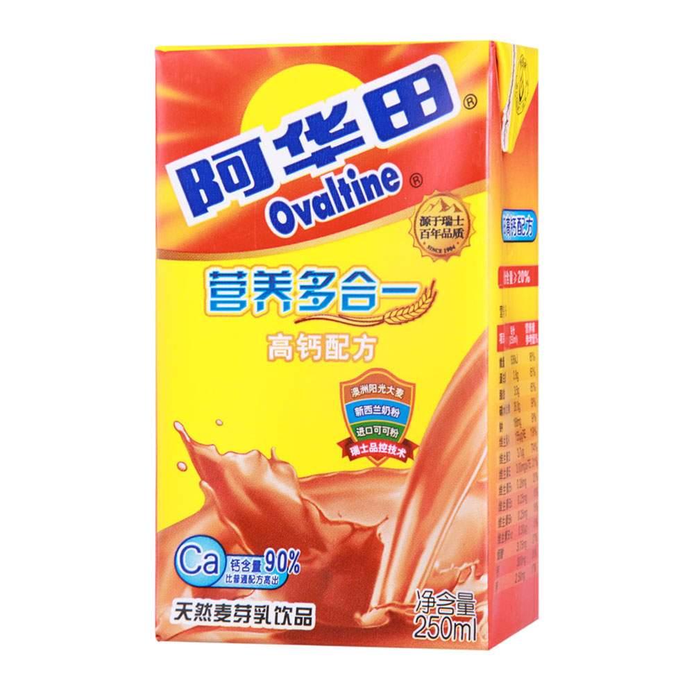 阿华田 可可/巧克力饮品