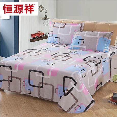 恒源祥纯棉单件床单全棉布料格子被单床罩单双人1.8m学生宿舍床品商品大图