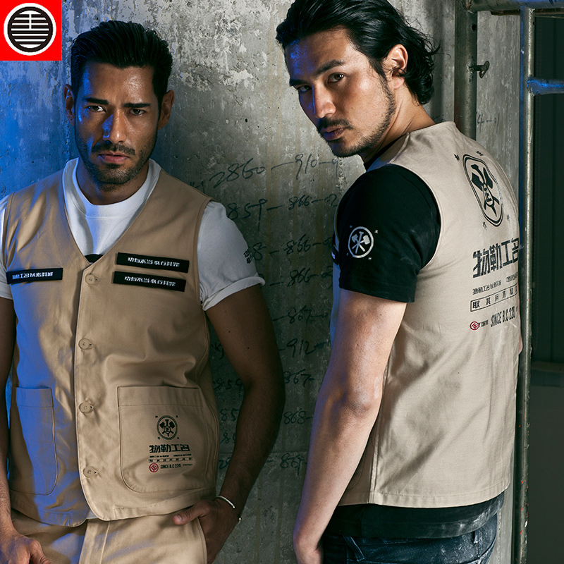China custom men vest in the summer of leisure retro work uniform  Taobao Agent