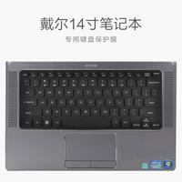 戴尔 DELL XPS 14Z 15Z XPSz14R 笔记本电脑 键盘膜 保护膜 14寸