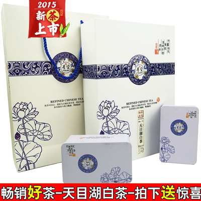 2015 are remarkably superior tianmu lake liyang tianmu lake white tea special hot green tea fresh tea specialty white tea gift box