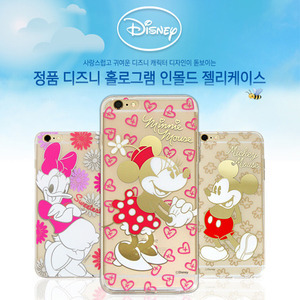 Disney正品 Hologram Inmold Jelly Bumper Case
