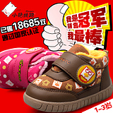 Pig Run fall and winter baby shoes women shoes baby shoes baby shoes male children shoes baby shoes toddler shoes