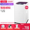 海尔Leader 统帅 TQB55-1 5.5公斤小型家用波轮洗衣机全自动迷你