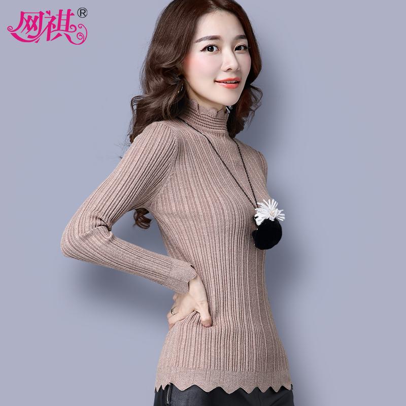 半高领毛衣女秋冬短款2016新款冬季套头厚紧身中款女士长袖打底衫