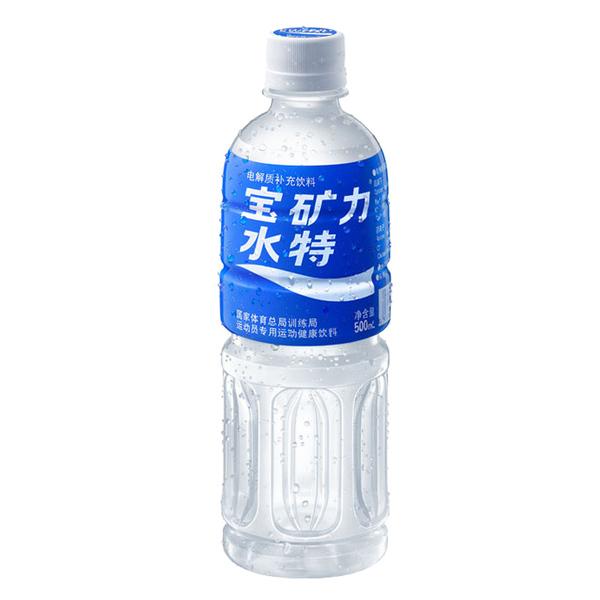【天猫超市】宝矿力水特饮料500ML/瓶补充人体流失的水份和电解质