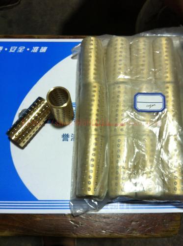 fz钢球保持架_FZ钢球保持架滚珠导套塑料体POM1850钢