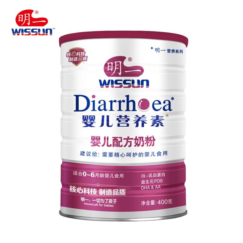 明一婴儿营养素配方奶粉400g罐装 官方直销新鲜正品