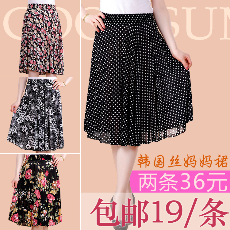 Одежда для дам D/s feijie/14001