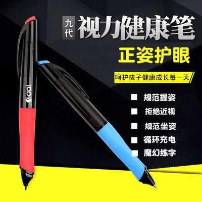 九代正姿护眼笔儿童防近视笔智能正资铅笔中小学生写字纠正笔矫正