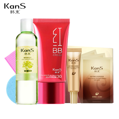 Han beam red BB Cream Concealer isolation Whitening Oil Control Moisturizer strong foundation flawless white jade counter genuine mail Han Su