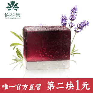 Bai Hua set-lavender essential oil SOAP by hand SOAP oil control acne fade acne scars-Indian facial SOAP