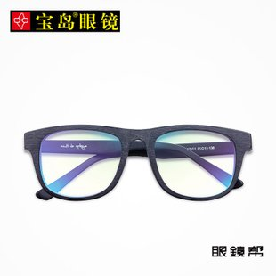 eye jacket oakley  s//charmant//oakley//gucci/