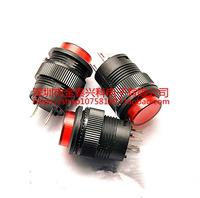新款红色 带灯无锁/自复位按钮开关/R16-503BD 圆形16MM 3A/250V