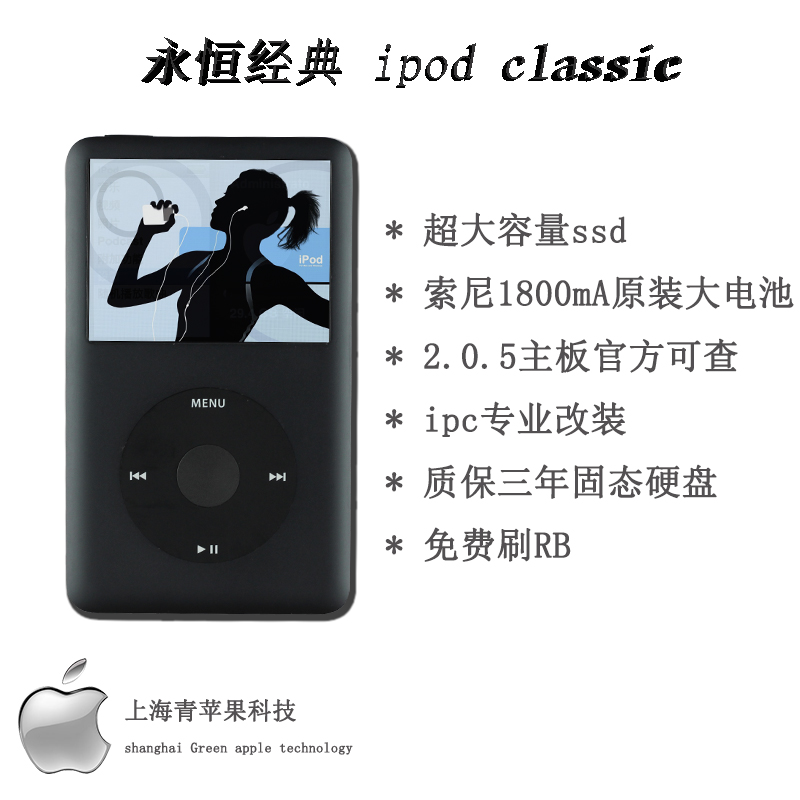плеер Apple Ipod Classic Ipc 160g SSD