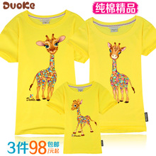 Fun Packed Family of Three Short Sleeve Summer T-shirt Cotton 2014 New Model Mounted XL Surges and Her Daughter