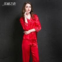 睡衣女夏冰丝性感长袖丝绸套装休闲宽松大码蕾丝韩版家居服两件套