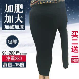秋冬季胖MM200斤加肥加大加长外穿踩脚打底裤 加绒加厚显瘦打底裤