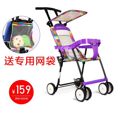 St. Tony QQ1 portable folding stroller lightweight umbrella stroller baby stroller child car infant car